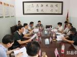 省中药资源普查专家组莅临郧县检查指导工作