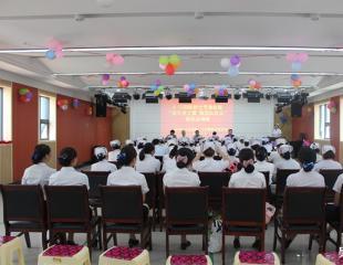 区中医医院隆重举行5.12国际护士节表彰暨趣味运动会