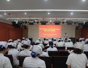 区中医医院成功召开特色护理专科建设进度汇报及评审大会