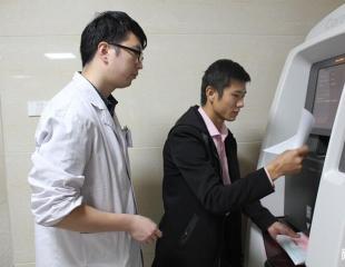 区中医医院正式启用自助打印胶片报告系统
